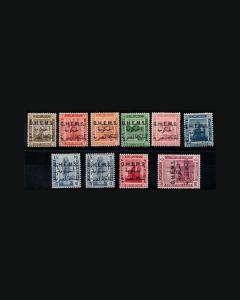 VINTAGE: EGYPT 1922 OG LH SCOTT #O21-O30 $222.75 LOT #1922FKF
