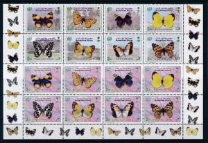 SAUDI ARABIA 2007  BUTTERFLIES GROUP SET 2  RIYAL AND 3 RIYAL   STAMP  MINT NH