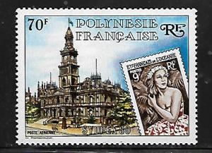 FRENCH POLYNESIA, C179, MNH, SYDPEX '80