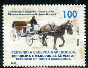 321 - MACEDONIA 2019 - Means of Transportation - Old Carriages - Hors - MNH Set