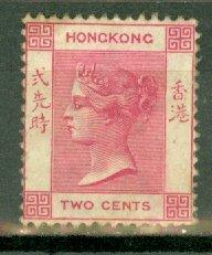 B: Hong Kong 36 mint CV $50