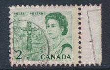 Canada SG 580p Used 2 phosphour bands major shift see details