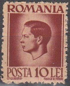 Romania #651 MNH (S4097)