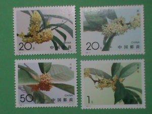 CHINA STAMP:1995-6,SC# 2563-6 SWEET OSMANTHUS FLOWER; STAMP MNH-SET- LAST ONE