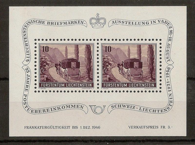 Liechtenstein 1946 Philatelic Exhibition Vaduz SG.MS5251A MNH Cat£75