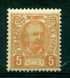 Montenegro 1902 #65 MH SCV(2020)=$1.10