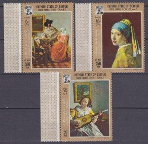 1967 Aden Kathiri State of Seiyun 160-162 Artist / Vermeer 7,50 €