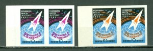 RUSSIA 1962 SPACE #2622-23 IMPERF PAIR SET MNH...$9.00