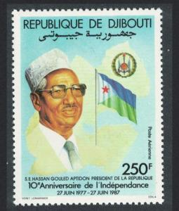 Djibouti Tenth Anniversary of Independence 1987 MNH SG#1005
