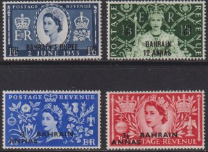 1953 Bahrain complete Coronation set MNH Sc# 92 93 94 95 CV $15.25 Stk #8