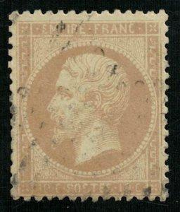 France, 1862-1871 Emperor Napoléon III, Perforated, MC #20 (4320-Т)