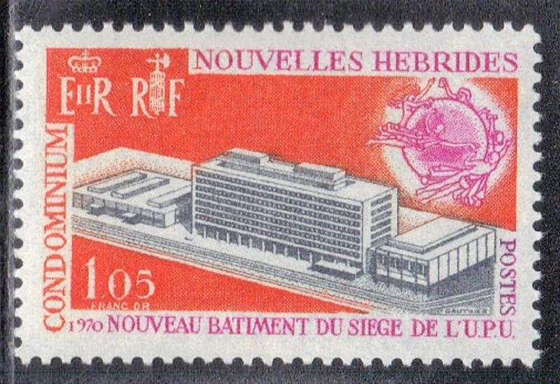 NEW HEBRIDES  FRENCH 1971 MN UPU HEADQUARTERS  SEE SCAN
