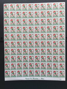 1956 NAACP Label, Cinderella Stamp Full Sheet of 100