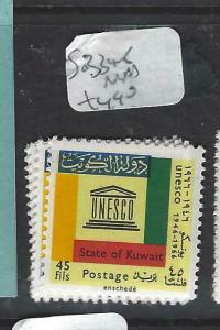 KUWAIT  (P2705B)  UN ESCO  SG334-5   MNH