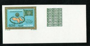 1970 - Algeria - Imperforated - Imperf - The 25th Anniversary of the Arab League