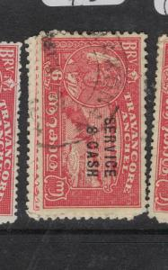 India Travancore SG O108 Price Is For One Stamp VFU (7dwp)