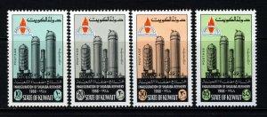 KUWAIT 1968 Inauguration of Shuaiba Refinery Set SG 422 to SG 425 MNH