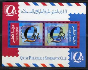QATAR SCOTT#1083 LOT OF 50 SOUVENIR SHEETS MINT NH ONLY ONE SHOWN IN THE SCAN