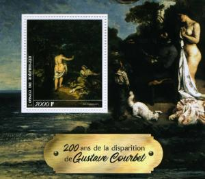 CONGO 2019 Gustave Courbet NUDES Paintings s/s Perforated Mint (NH)