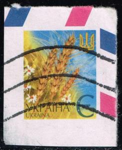 Ukraine Postal Stationery Cut Square; Used