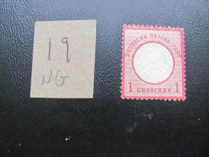 GERMANY 1872 NO GUM MI.NR. 19 LARGE SHIELD SINGLE