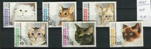 265011 BENIN 1995 used stamps set CATS