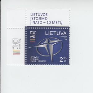 2014 Lithuania Accession to NATO (Scott 1021) MNH