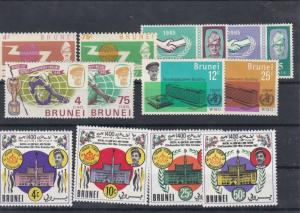 Brunei Mounted Mint Stamps Ref: R5674