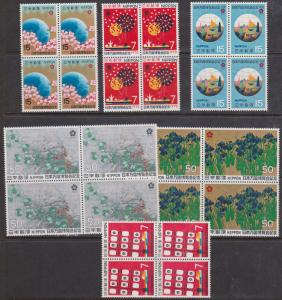 Japan 2015 Scott #1023-5 & 1029-31 1970 Expo Blocks of Four - VF-NH