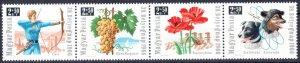1966 Hungary 2271-2274Strip Ugolek / Veterok 5,50 €