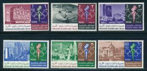 Jordania - Mexico Olympic Games MNH Set  (1968)