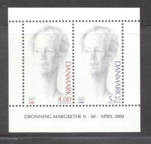 Denmark  Scott  1186a 2000 60th Birthday Queen stamp sheet mint NH