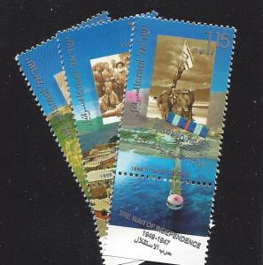 Israel, 1325-27, War of Indepencence Tab Singles,**MNH**