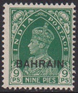 1938 - 1941 Bahrain KGVI King George VI 9 Pies issue MVLH Sc# 22 CV $9.00