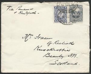 PERU 1890 cover Callao to Scotland.........................................49486