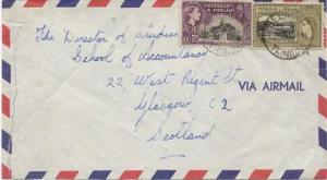 Trinidad 12c QEII Town Hall, San Fernando and 24c QEII Government House 1954 ...