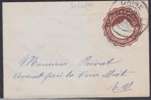 EGYPT 1891 small 1m envelope use locally CAIRO cds.........................53786