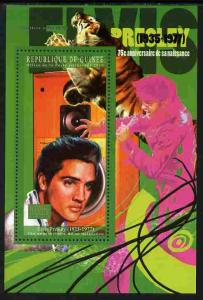 Guinea MNH S/S 75th Anniversary Of The Birth Of Elvis Presley 2010