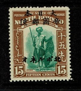 North Borneo SG# J28 Mint Never Hinged - S9932