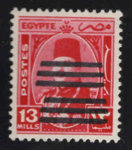 EGYPT Scott 350 MNH** Double Bar overprint 1953 13m King Farouk stamp
