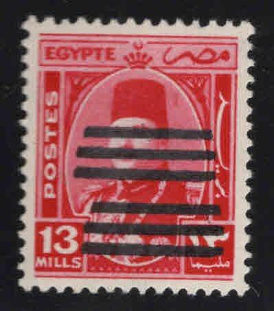 EGYPT Scott 350 MNH** Double Bar overprint 1953 13m King Farouk stamp