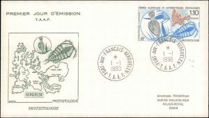 French Southern & Antarctic Territory #220, Antarctic Cachet and/or Cancel