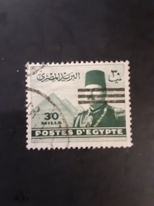 ^Egypt #355u