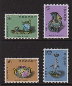 Taiwan 1984 Sc 2410-2414 Chinese Enamelware MNH