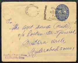 Indian States - Travancore 1973 1a p/stat env from Kurnoo...