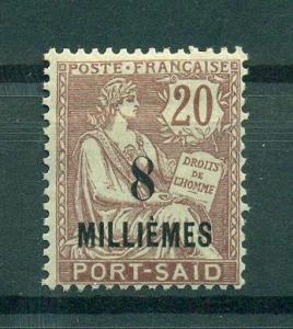 French Offices in Egypt Port Said sc# 61 mhr cat val $5.00