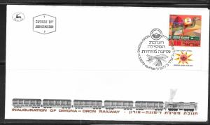 Israel 411 Dimona-Oron Railroad FDC First Day Cover
