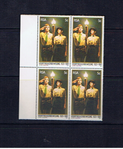 SOUTH AFRICA 1981 YOUTH MOVEMENT BLOCK OF FOUR U/MINT