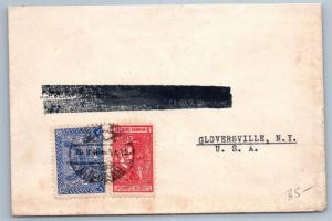 GOLDPATH: Saudi Arabia cover,  1948, To Gloversville NY USA, CBHW_07_02