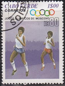 Cape Verde 403 CTO 1980 XXII Summer Olympic Games, Moscow